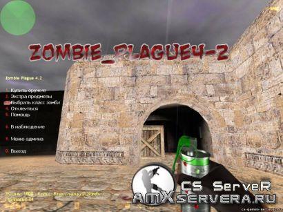 Ботов Для Zombie Сервера