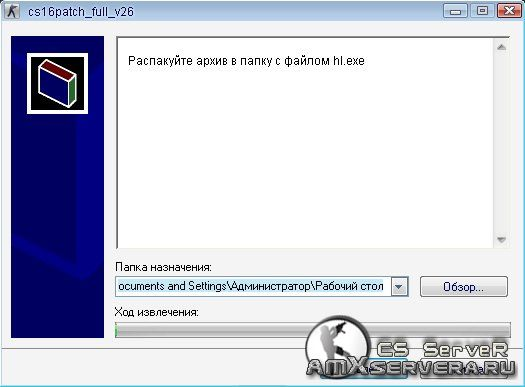 Counter-Strike 1.6 Patch Full v29 - Игровые патчи - Патчи для CS
