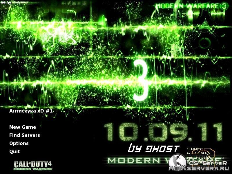 скачать игру контр страйк Modern Warfare 3 - фото 10