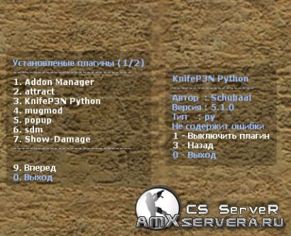 Addon Manager