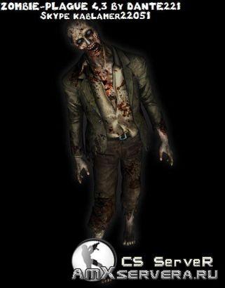 Zombie Server 4.3 By DaNTe221
