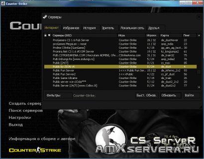 Plugins deativados amx_superamxx v0e1rias utilidades (configure em amx_supercfg) connectamxx mostra quando algu0e9m