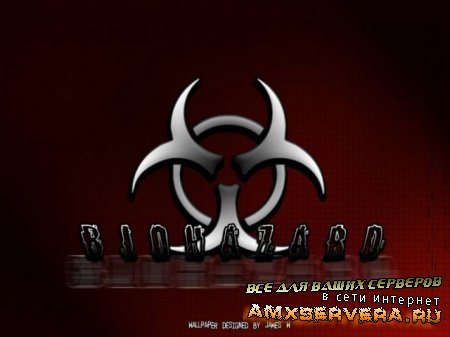 Готовый Zombie Server 2009 Biohazard
