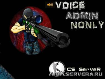Voice Admin Only