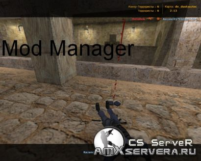 Mod Manager