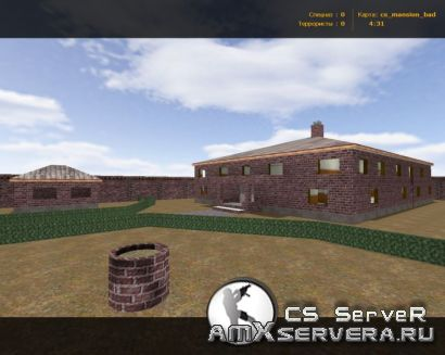 cs_mansion_bad