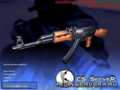 Counter Strike 1.6 by Makar MoD Edition