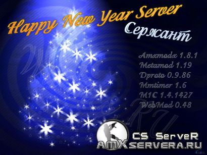 New Year Server by Сержант