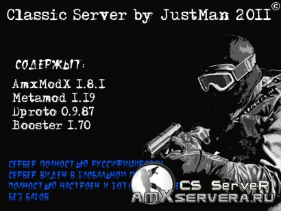 Classic Server by JustMan 2011