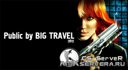 Server by BIG TRAVEL
