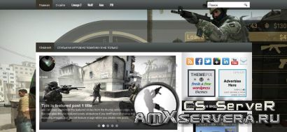 Шаблон для WordPress Counter-Strike