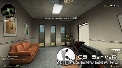 Карта aim_office_Ps7