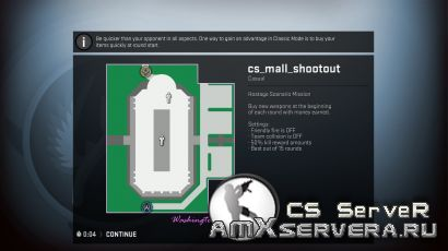 Карта cs_mall_shootout
